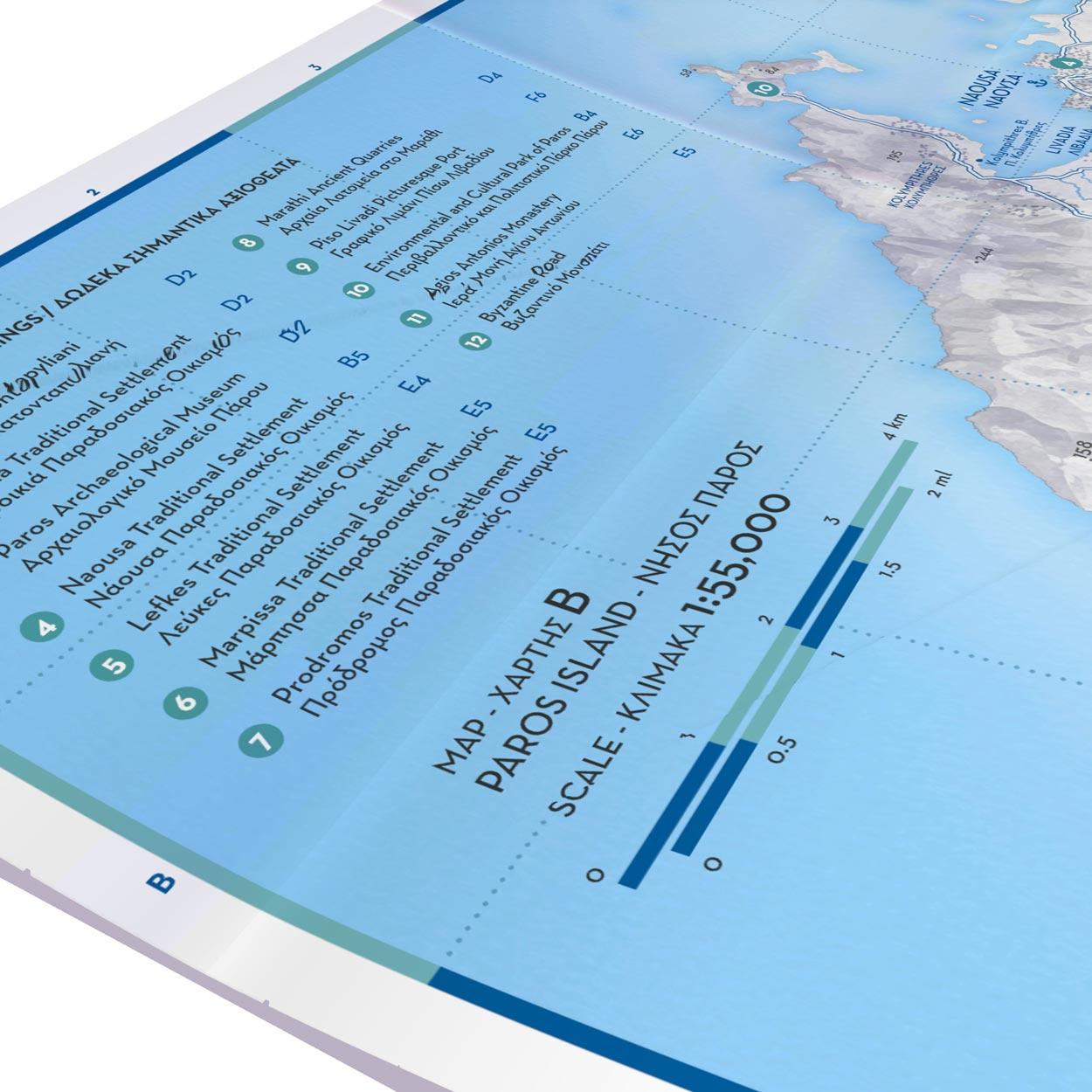 Paros Island | Paper Map | Side B