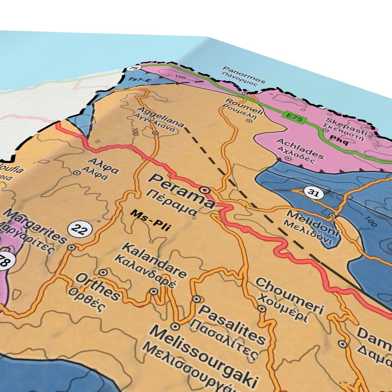 Psiloritis Unesco Geopark