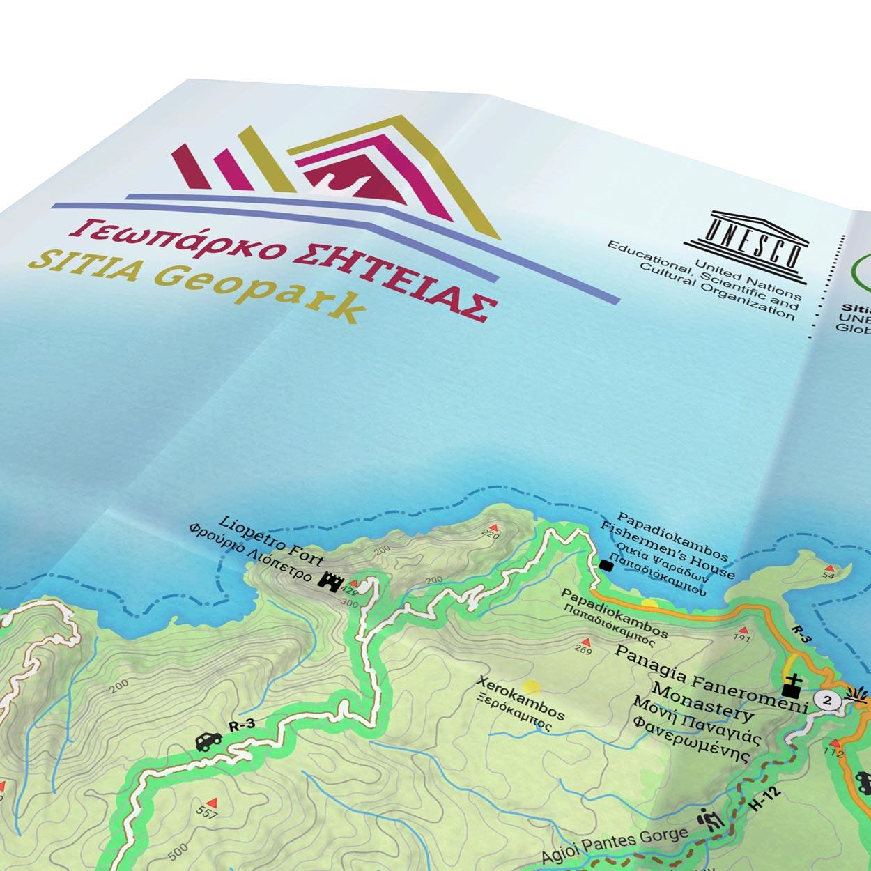 Sitia Unesco Geopark