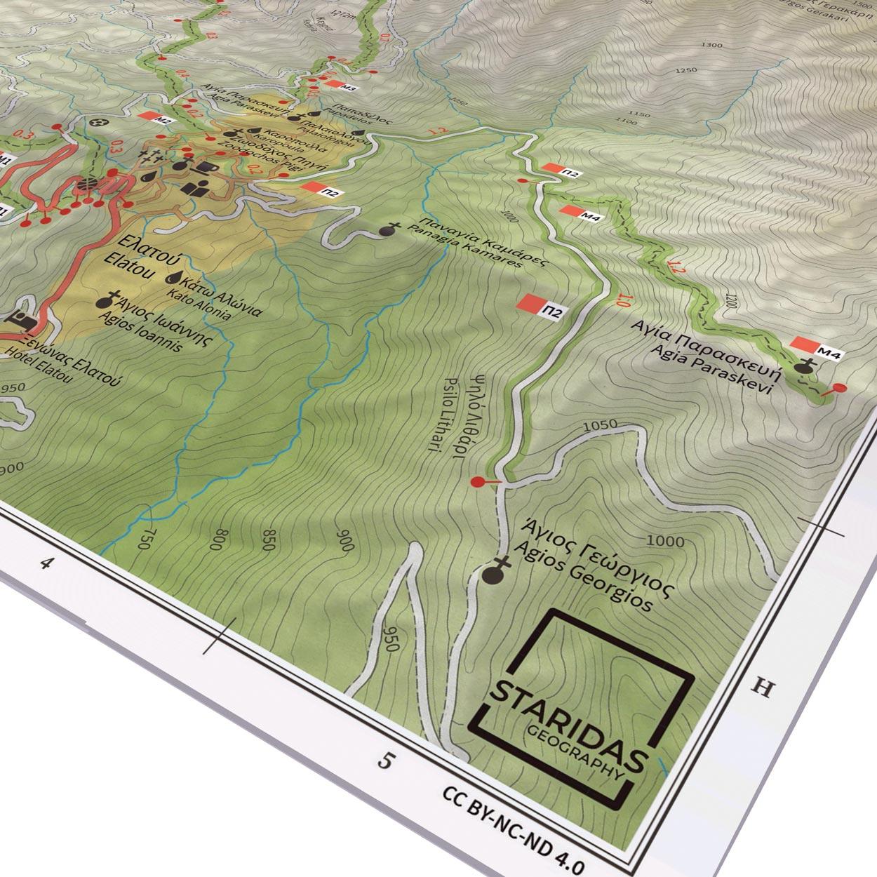 Elatou Trails - Side A