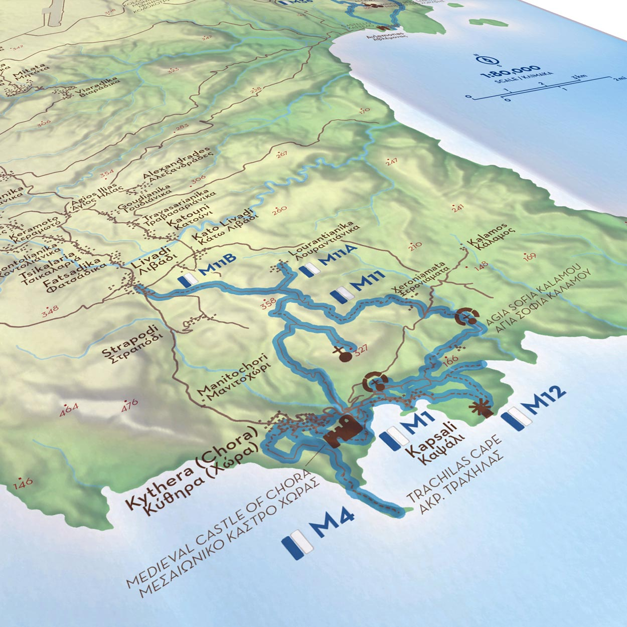 Kythera Trails